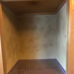 速乾性とスピーディーなリフォームで、自然素材の珪藻土壁に塗り替えのサムネイル画像3