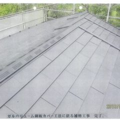 台風による屋根被害発生!早期に安価で耐久性のある屋根にのサムネイル画像6