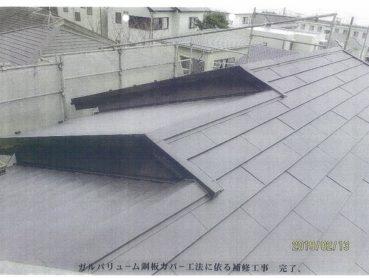 台風による屋根被害発生!早期に安価で耐久性のある屋根にのアフター画像