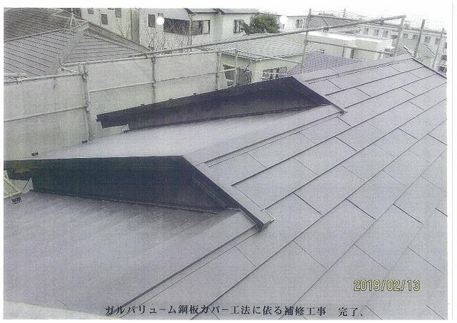 台風による屋根被害発生!早期に安価で耐久性のある屋根にのメイン画像です