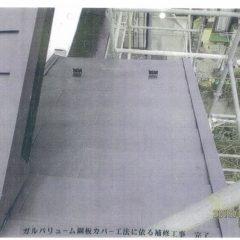 台風による屋根被害発生!早期に安価で耐久性のある屋根にのサムネイル画像5